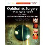 Ophthalmic Surgery: Principles and Practice  Производитель:
