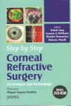 Corneal Refractive Surgery (techniques and Technology) + DVD-ROM         Производитель: